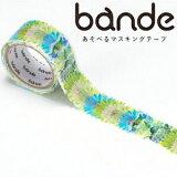 マスキングテープ bande マスキングロールステッカー ガーベラブーケミニ グリーン  1巻 BDA215