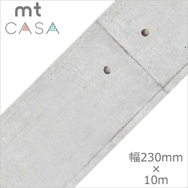 ウォールシート カモ井加工紙 mt CASA FREECE フリース コンクリート(230mm×10m)MTCAS2311
