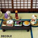 DECOLE/デコレ con...