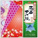 折り紙 ショウワグリム 両面千代紙(麻の葉)4柄 各7枚 28枚入 15cm×15cm 23-2033