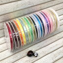楽天ラッピング倶楽部ラッピングリボン リボンセット39SALE!毎月3〜9日限定! HEIKO シモジマシングルサテンリボン6mm お得な20色セレクションセット ククイ&ウッドビーズ付き!