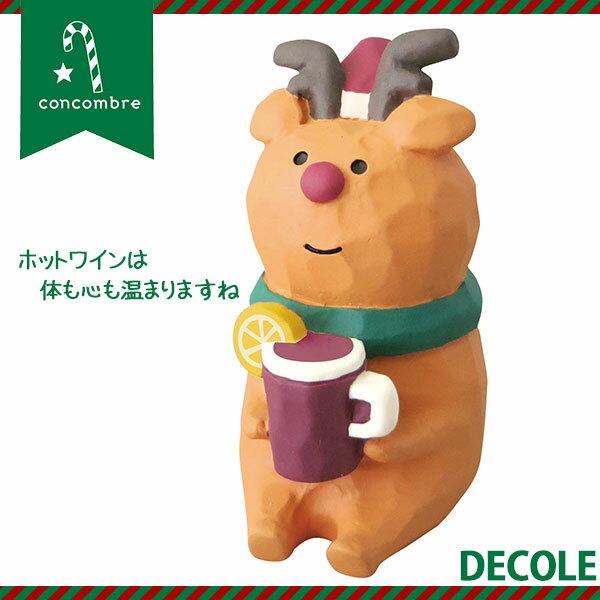 クリスマス最終SALE!クリスマス ディスプレイ DECOLE デコレ concombre コンコンブル トナカイ ホットワイン ZXS-48148の写真