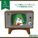 売り切り特価!クリスマス ディスプレイ DECOLE/デコレ concombre/コンコンブル カラーテレビ ZCB-48235