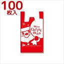 クリスマス レジ袋 ビニール袋 ハンドハイパー サンタズギフト NO.6 (100枚入り) HEIKO/シモジマ 10P03Dec16