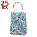 クリスマス売り切りSALE 紙袋 手提げ スムースバッグ アドベント 16-2 (25枚入り) HEIKO シモジマ