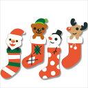 クリスマス ロールシール ソックスメイト (200片入り) HEIKO / シモジマ 10P03Dec16