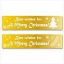 クリスマス ロールシール ゴールドバナー (500片入り) HEIKO/シモジマ 10P03Dec16