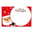 クリスマス売り切りSALE クリスマスカード HEIKO ショーカード S H352-63(30枚入り) 10P03Dec16