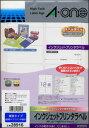 標準タイプ汎用インチ改行 A4 12面(100枚入) インクジェットプリンタラベル エーワン(A-... ...