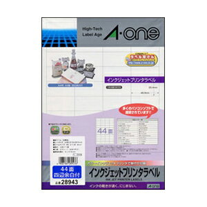 A-one エーワン 28943 ラベルシール インクジェット A4判 44面 四辺余白付 マット紙・ホワイト(20シート)