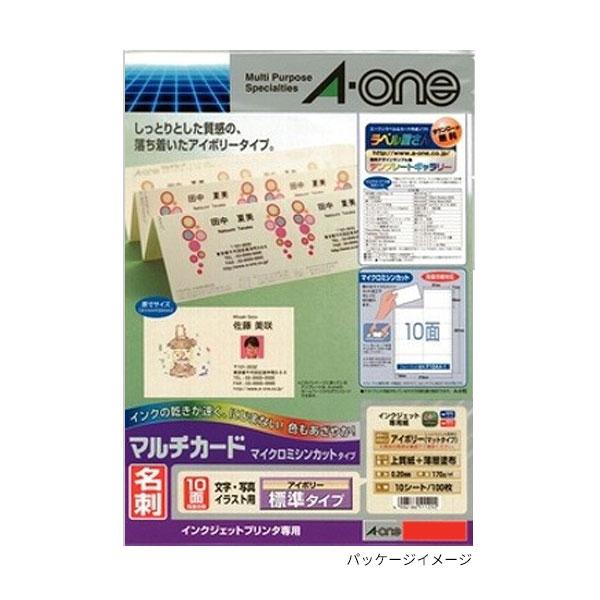 A-one エーワン 51130 マルチカードマ...の商品画像