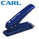 【カール事務機】SD-15 一穴パンチ(ワンホールパンチ)穴径5.5mm 10P03Dec16