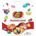 【輸入菓子】Jelly Belly(ジェリーベリー) ジェリービーンズ フレーバーミックス(100g) 10P03Dec16