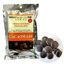 【パイオニア企画】製菓材料 製菓用チョコレート タブレットチョコ カカオマス(無糖) 150g(カカオ100%)
