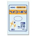 透明ビニール袋 HEIKO シモジマ ヘイコーポリ(ポリ袋) No210(厚0.02mm・100枚入り)