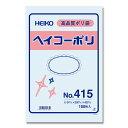 透明ビニール袋 HEIKO シモジマ ヘイコーポリ(ポリ袋) No415(厚0.04mm・100枚入り)