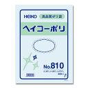 【HEIKO/シモジマ】透明ポリ袋 ヘイコーポリ No810(厚0.08mm・50枚入り) 10P03Dec16