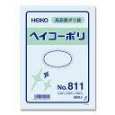 【HEIKO/シモジマ】透明ポリ袋 ヘイコーポリ No811(厚0.08mm・50枚入り) 10P03Dec16