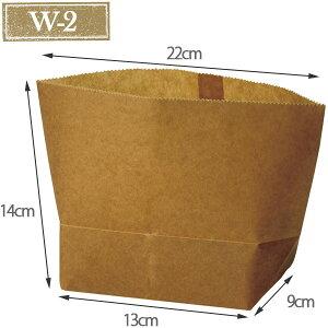 ワックスペーパーバッグロー引き袋亀底W-2(100枚入り)
