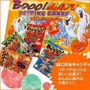 ハロウィンお菓子 ハロウィン ポッピングキャンディ ミックスバッグ 大袋(約100個入)