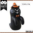 売り切りSALE!ディスプレイ DECOLE/デコレ concombre/コンコンブル 正座でうらめしや 黒猫 ZHW-26908