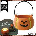 ハロウィン最終特価!ディスプレイ DECOLE/デコレ concombre/コンコンブル かぼちゃボウル ZHW-48465