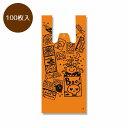 ハロウィン レジ袋 ビニール袋 ハンドハイパー コミックモンスター No.6 (100枚入り) HEIKO/シモジマ