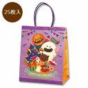 ハロウィン 紙袋 手提げ スムースバッグ クッキーパーティ 22-12 (25枚入り) HEIKO/シモジマ