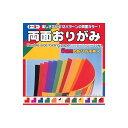 【折り紙】トーヨー 004014 12種類のカラーパターン! 両面おりがみ 10P03Dec16