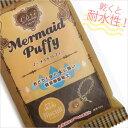 【パジコ】デコラージュ マーメイドパフィー ビスケット(50g)(水に強い軽量樹脂粘土)