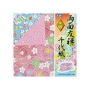 折り紙 トーヨー 010118-200 両面友禅千代紙 小紋(28枚入り)