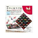 折り紙 トーヨー 小さいおりづる(Small Size Orizuru) 006150100枚(25柄x4枚)