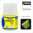 【Pebeo/ペベオ】セタカラー(布用絵具) 不透明色(オペーク) 17 レモンイエロー 45ml 10P03Dec16