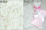 【HEIKO/シモジマ】OPP袋(透明袋)クリスタルパック柄入り M ロイヤルレース(50枚入)