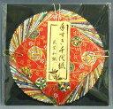 【折り紙】ダイヨ  U-13 素敵な柄の千代紙 手すき千代紙 民芸和紙 10P03Dec16