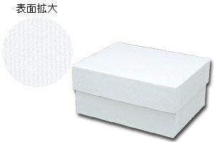 箱 貼り箱 HEIKO/シモジマ 長方形 L W(ホワイト)(幅 ... : 長方形 箱 : すべての講義