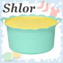 【ポイント10倍!】【Ai Collection/アイコレクション】Shlor/シュロル(洗い桶)ミントグリーン