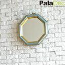 PalaDec/パラデックCharme(シャルム) 八角形 スタンド/ウォールミラー CHA-17 Sサイズ BL(ブルー) 10P27May16