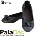 PalaDec/パラデックPlie Tours(プリエ トゥア) 携帯シューズ スリッポン PLT-1 RBK(リボンブラック)Sサイズ(22〜23.5cm)