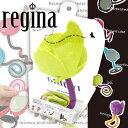 【ポイント10倍!】【sceltevie/セルテヴィエ】regina papillon レジーナ パピヨン SLV-24 LGR