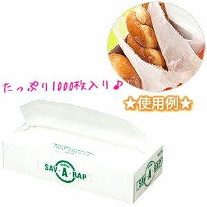 ワックスペーパー DIXIE 日本デキシースノーホワイト大 (306x273mm・1000枚入り)