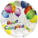 【エクスクルーシブトレード】41HH 紙皿 ラージプレート(φ27cm) BUON COMPLEANNO(Happy Birthday)10枚入り 10P03Dec16