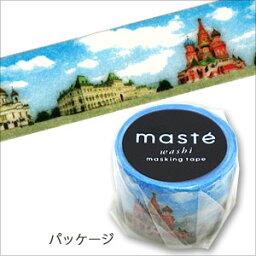 マスキングテープ Mark's/マークス maste MULTI 世界の街並み/ロシア MST-MKT10-B