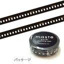 マスキングテープ Mark's / マークス maste MULTI フィルム MST-MKT29-A 15mm×7m 10P03Dec16