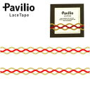 ポイント10倍!ロールシール Pavilio/パビリオ レーステープ ミニ ナミレッド MI-19-NR(10mm×6m)