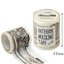 RoomClip商品情報 - マスキングテープ 幅広 ニトムズdecolfa デコルファ インテリアマスキングテープ 50mm フレーム/ゴールド(50mm×8m)M3602