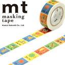 マスキングテープ mt カモ井加工紙 mt for kids 1p キッズアルファベットN-Z (15mmx7m ミニ紙管)MT01KID014