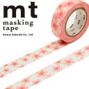 マスキングテープ mt カモ井加工紙 mt ex 1p さくら(15mmx10m)MTEX1P85 10P03Dec16