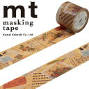 マスキングテープ mt カモ井加工紙 mt fab ワックスペーパーテープ 1p コラージュ(30mmx3m ミニ紙管)MTWX1P04