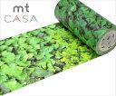 RoomClip商品情報 - マスキングテープ 幅広 mt カモ井加工紙mt CASA テープ ivy(100mmx10m)MTCAS005